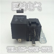 JD2912汽车继电器40A4脚5脚防水疝气灯空调断油断电图片