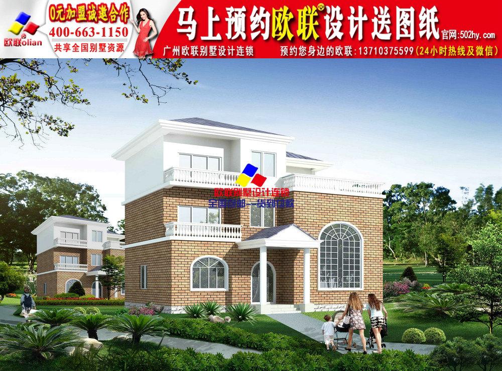农村别墅户型设计图农村普通房屋设计图欧联别墅设计