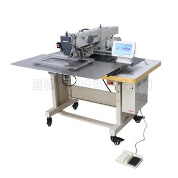 星驰厂家直销2516自动剪线电脑缝纫机花样机,手机套专用缝针车