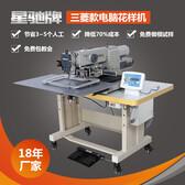 电脑缝纫机工业缝纫机皮革工业缝缝纫机生产厂家批发
