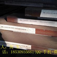 临氢SA387Gr11CL2期货定轧丨临氢SA387Gr11CL2技术要求