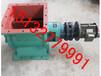 湖南除尘器配件YJD06方口刚性叶轮给料机型号规格齐全品质优良