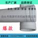 专业销售涤纶针刺毡除尘布袋滤袋工业除尘专用涤纶布袋