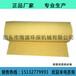 PPS针刺毡除尘布袋1306000mm除尘布袋滤袋海源专业生产加工