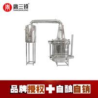 酿酒设备,家庭设备,小型酿酒设备,酿酒技术图片