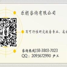(货物运输)可行性报告范文模板-云阳县公司写靠谱
