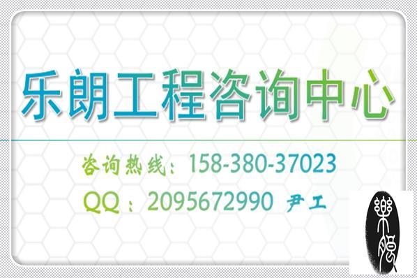 祥云县写可行性报告-项目建议书哪家更专业
