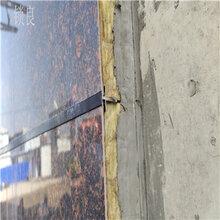 外墙一体板挂件陶瓷薄板挂件图片