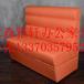 天津拼接图案的卡座沙发