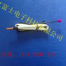 接触型传感器数字型NTC温度传感器图片