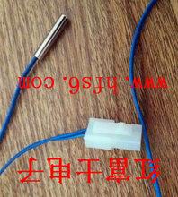 专业研发生产ntc温度传感器NTC温度探头NTC热敏电阻直发器NTC图片