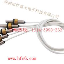 深圳传感器精准ntc温度传感器高精度热敏电阻NTC温度传感器图片