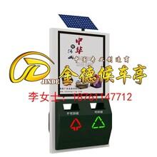 金德广告垃圾箱--可定制广告设备供应商