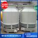降温冷却水塔8T-200T标准圆型玻璃钢冷却塔高质量