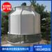 贵州冷却塔、开式冷却塔、冷却塔厂家、冷却塔价格、冷却塔参数。