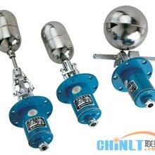 浮球液位控制器图片