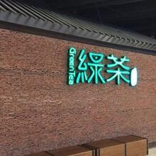 崇州专业餐厅装修公司崇州中餐厅装修崇州餐厅装修设计