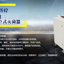 山東新華醫療高壓蒸汽滅菌鍋圖片
