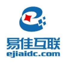 国内海外服务器商-易佳互联,专业的海外服务器租用