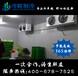 北京冷联保鲜冷库安装、蔬菜保鲜冷库建造、实惠保鲜库安装