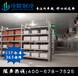 优质gsp附录冷库、医疗冷库、医药冷库建造