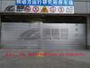 武汉防汛挡水板厂家车库防汛防洪板铝合金挡水板价格专业防汛设备