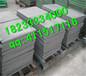 304不锈钢电力盖板厂家地址