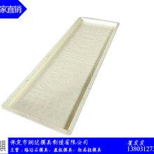 固镇县高速铁路盖板模具零售价图片