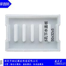淮南市高铁盖板模具市场价格图片