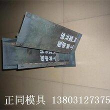 水泥标志桩钢模具口碑推荐图片