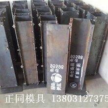 电力标志桩钢模具图片