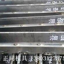 百米桩钢模具信息推荐图片