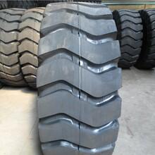 正品三包工程轮胎7.50-16铲车轮胎报价图片