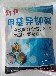 防治地下害虫,河北甲基异柳磷厂家,勤耕甲基异柳磷2.5%颗粒剂