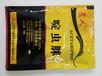 防治菜蚜虫供应优质杀虫剂,鹰人啶虫脒20%可湿性粉剂厂家直销