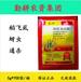 稻飞虱特效药80%烯啶吡蚜酮水分散颗粒剂,徐州稻飞虱特效药批发