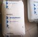 供应注塑聚烯烃弹性体POE塑胶料/厂家/价格/