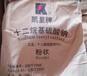 K12國產現貨十二烷基硫酸鈉