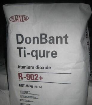 杜邦钛白粉