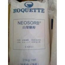 山梨醇粉(70%液体)