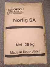南非进口木质素磺酸钠