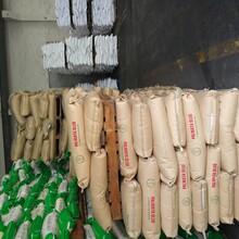 供应绿宝硬脂酸1801
