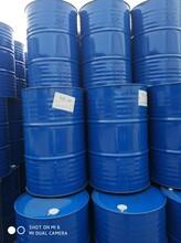 美国陶氏乳化剂NP-10