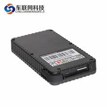车载强磁无线免安装定位器超长待机防盗器图片