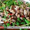 辣炒兔肉的做法图文介绍