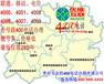 贵州400电话办理,贵州400电话申请代理中心