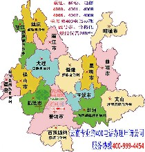 云南400电话业务办理公司,便宜的云南400电话网上申请中心