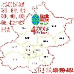 北京400电话办理,北京便宜的400电话申请公司图片