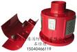 PC泡沫产生器泡沫灭火装置重要组成部分