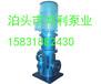 厂家供应3GCL系列立式螺杆泵